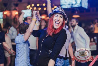 «Дыхание ночи»: DJ Pasha Lee (Москва), 21 июня 2014 - Ресторан «Максимилианс» Челябинск - 16