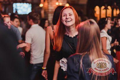 «Дыхание ночи»: DJ Pasha Lee (Москва), 21 июня 2014 - Ресторан «Максимилианс» Челябинск - 17