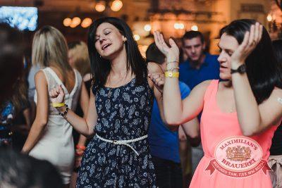 «Дыхание ночи»: DJ Pasha Lee (Москва), 21 июня 2014 - Ресторан «Максимилианс» Челябинск - 19