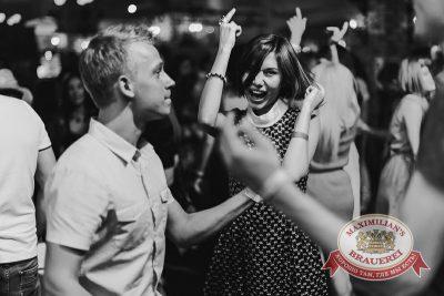 «Дыхание ночи»: DJ Pasha Lee (Москва), 21 июня 2014 - Ресторан «Максимилианс» Челябинск - 21