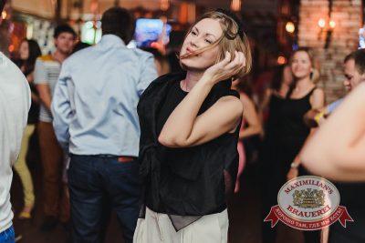 «Дыхание ночи»: DJ Pasha Lee (Москва), 21 июня 2014 - Ресторан «Максимилианс» Челябинск - 22