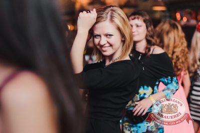 «Дыхание ночи»: DJ Pasha Lee (Москва), 21 июня 2014 - Ресторан «Максимилианс» Челябинск - 26