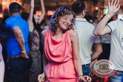 «Дыхание ночи»: DJ Pasha Lee (Москва), 21 июня 2014 - Ресторан «Максимилианс» Челябинск - 27