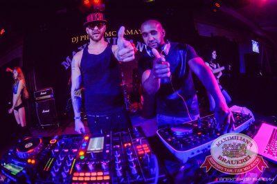 «Дыхание ночи»: Dj Phil & MC Jamay (Москва), 7 июня 2014 - Ресторан «Максимилианс» Челябинск - 01