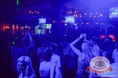 «Дыхание ночи»: Dj Phil & MC Jamay (Москва), 7 июня 2014 - Ресторан «Максимилианс» Челябинск - 02