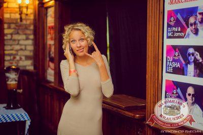 «Дыхание ночи»: Dj Phil & MC Jamay (Москва), 7 июня 2014 - Ресторан «Максимилианс» Челябинск - 05