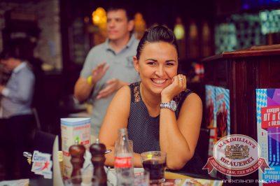 «Дыхание ночи»: Dj Phil & MC Jamay (Москва), 7 июня 2014 - Ресторан «Максимилианс» Челябинск - 06