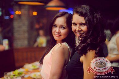 «Дыхание ночи»: Dj Phil & MC Jamay (Москва), 7 июня 2014 - Ресторан «Максимилианс» Челябинск - 08