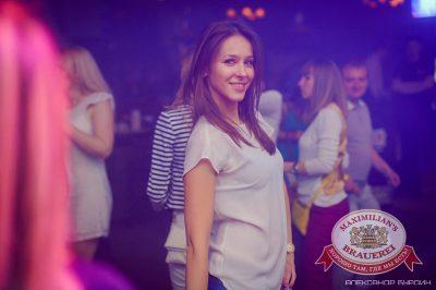 «Дыхание ночи»: Dj Phil & MC Jamay (Москва), 7 июня 2014 - Ресторан «Максимилианс» Челябинск - 09