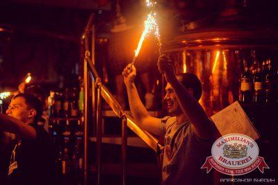 «Дыхание ночи»: Dj Phil & MC Jamay (Москва), 7 июня 2014 - Ресторан «Максимилианс» Челябинск - 10