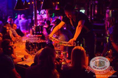 «Дыхание ночи»: Dj Phil & MC Jamay (Москва), 7 июня 2014 - Ресторан «Максимилианс» Челябинск - 11