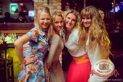 «Дыхание ночи»: Dj Phil & MC Jamay (Москва), 7 июня 2014 - Ресторан «Максимилианс» Челябинск - 12
