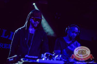 «Дыхание ночи»: Dj Phil & MC Jamay (Москва), 7 июня 2014 - Ресторан «Максимилианс» Челябинск - 14