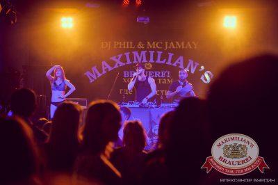 «Дыхание ночи»: Dj Phil & MC Jamay (Москва), 7 июня 2014 - Ресторан «Максимилианс» Челябинск - 15