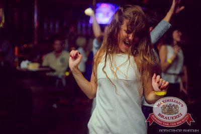 «Дыхание ночи»: Dj Phil & MC Jamay (Москва), 7 июня 2014 - Ресторан «Максимилианс» Челябинск - 17