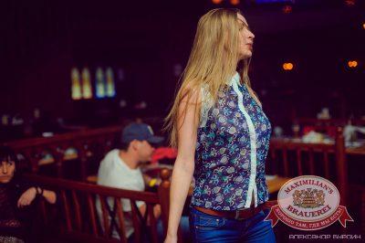«Дыхание ночи»: Dj Phil & MC Jamay (Москва), 7 июня 2014 - Ресторан «Максимилианс» Челябинск - 19