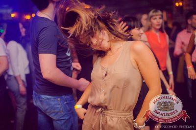 «Дыхание ночи»: Dj Phil & MC Jamay (Москва), 7 июня 2014 - Ресторан «Максимилианс» Челябинск - 20