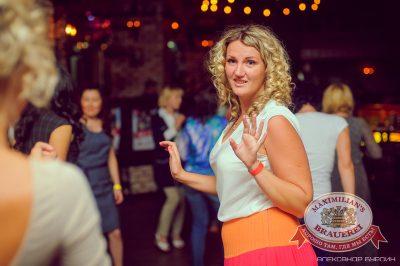 «Дыхание ночи»: Dj Phil & MC Jamay (Москва), 7 июня 2014 - Ресторан «Максимилианс» Челябинск - 21