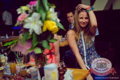 «Дыхание ночи»: Dj Phil & MC Jamay (Москва), 7 июня 2014 - Ресторан «Максимилианс» Челябинск - 25