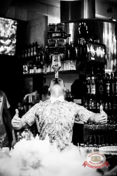 «Дыхание ночи»: Dj Reznik (Екатеринбург), 28 июня 2014 - Ресторан «Максимилианс» Челябинск - 06