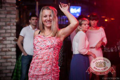 «Дыхание ночи»: Dj Reznik (Екатеринбург), 28 июня 2014 - Ресторан «Максимилианс» Челябинск - 30