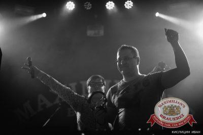 «Дыхание ночи»: DJ Роман Жуков (Казань), 29 марта 2014 - Ресторан «Максимилианс» Челябинск - 01