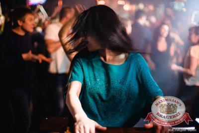«Дыхание ночи»: DJ Роман Жуков (Казань), 29 марта 2014 - Ресторан «Максимилианс» Челябинск - 03