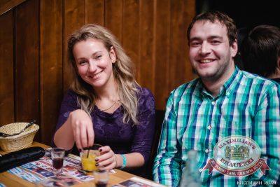 «Дыхание ночи»: DJ Роман Жуков (Казань), 29 марта 2014 - Ресторан «Максимилианс» Челябинск - 05