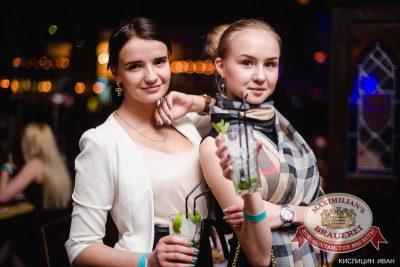 «Дыхание ночи»: DJ Роман Жуков (Казань), 29 марта 2014 - Ресторан «Максимилианс» Челябинск - 06