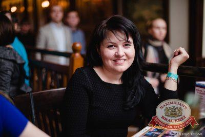 «Дыхание ночи»: DJ Роман Жуков (Казань), 29 марта 2014 - Ресторан «Максимилианс» Челябинск - 07
