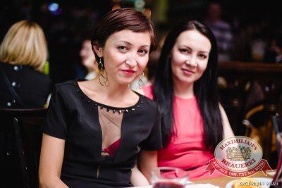 «Дыхание ночи»: DJ Роман Жуков (Казань), 29 марта 2014 - Ресторан «Максимилианс» Челябинск - 08