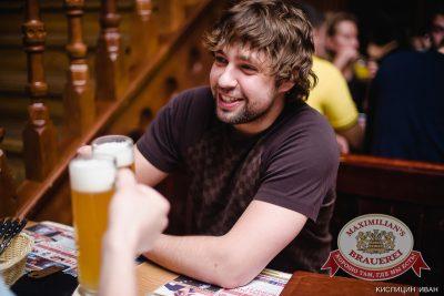 «Дыхание ночи»: DJ Роман Жуков (Казань), 29 марта 2014 - Ресторан «Максимилианс» Челябинск - 10