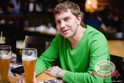 «Дыхание ночи»: DJ Роман Жуков (Казань), 29 марта 2014 - Ресторан «Максимилианс» Челябинск - 11