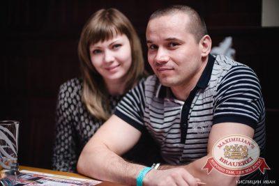«Дыхание ночи»: DJ Роман Жуков (Казань), 29 марта 2014 - Ресторан «Максимилианс» Челябинск - 13