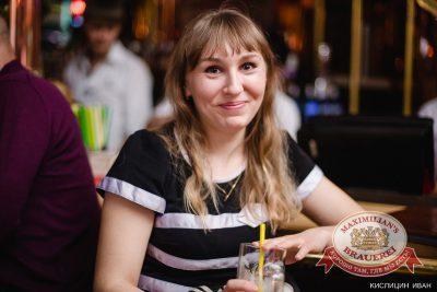 «Дыхание ночи»: DJ Роман Жуков (Казань), 29 марта 2014 - Ресторан «Максимилианс» Челябинск - 15