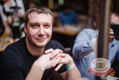 «Дыхание ночи»: DJ Роман Жуков (Казань), 29 марта 2014 - Ресторан «Максимилианс» Челябинск - 16