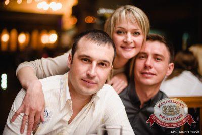 «Дыхание ночи»: DJ Роман Жуков (Казань), 29 марта 2014 - Ресторан «Максимилианс» Челябинск - 17