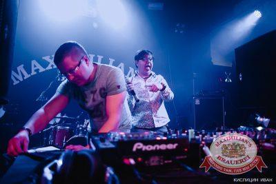 «Дыхание ночи»: DJ Роман Жуков (Казань), 29 марта 2014 - Ресторан «Максимилианс» Челябинск - 20