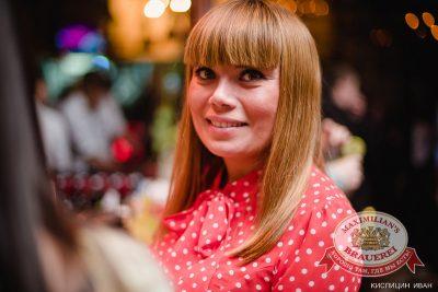 «Дыхание ночи»: DJ Роман Жуков (Казань), 29 марта 2014 - Ресторан «Максимилианс» Челябинск - 24