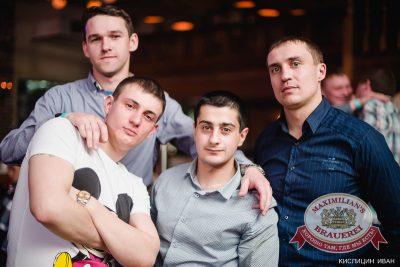 «Дыхание ночи»: DJ Роман Жуков (Казань), 29 марта 2014 - Ресторан «Максимилианс» Челябинск - 27