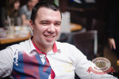 «Дыхание ночи»: DJ Роман Жуков (Казань), 29 марта 2014 - Ресторан «Максимилианс» Челябинск - 29