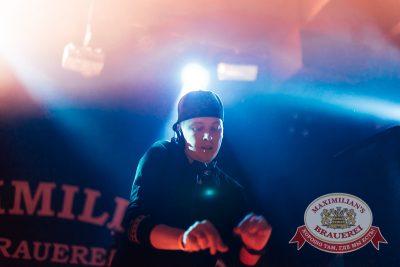 «Дыхание ночи»: DJ Safe (Челябинск), 18 октября 2014 - Ресторан «Максимилианс» Челябинск - 01