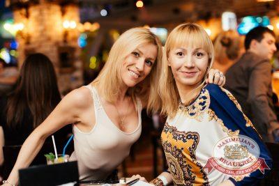 «Дыхание ночи»: DJ Safe (Челябинск), 18 октября 2014 - Ресторан «Максимилианс» Челябинск - 05