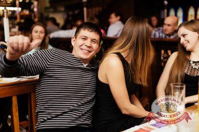 «Дыхание ночи»: DJ Safe (Челябинск), 18 октября 2014 - Ресторан «Максимилианс» Челябинск - 06