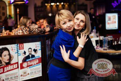 «Дыхание ночи»: DJ Safe (Челябинск), 18 октября 2014 - Ресторан «Максимилианс» Челябинск - 07
