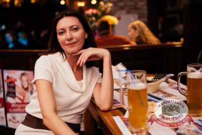 «Дыхание ночи»: DJ Safe (Челябинск), 18 октября 2014 - Ресторан «Максимилианс» Челябинск - 08