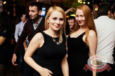 «Дыхание ночи»: DJ Safe (Челябинск), 18 октября 2014 - Ресторан «Максимилианс» Челябинск - 18