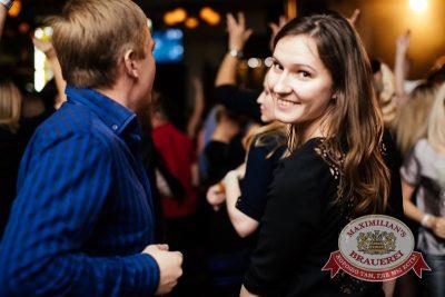 «Дыхание ночи»: DJ Safe (Челябинск), 18 октября 2014 - Ресторан «Максимилианс» Челябинск - 19