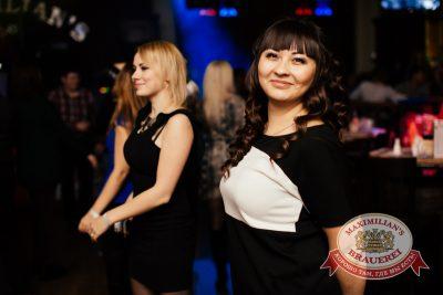 «Дыхание ночи»: DJ Safe (Челябинск), 18 октября 2014 - Ресторан «Максимилианс» Челябинск - 21