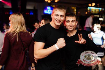 «Дыхание ночи»: DJ Safe (Челябинск), 18 октября 2014 - Ресторан «Максимилианс» Челябинск - 23